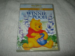 The Many Adventures of Winnie The Pooh - VGC - DVD - R4