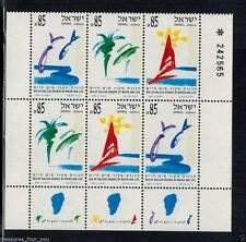 ISRAEL 1992 Sea of Galilee Source of Water and Life Tab Block Stamp Boat Fish