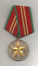 """Russia USSR """"For 15 Years Impeccable Service"""" Medal"""