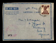 1943 British Indian Forces Cover Algeria to Uk / Front Only (Iii) - L5453
