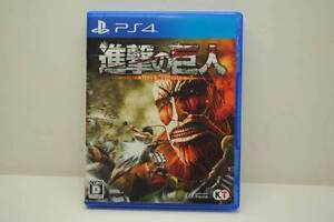 Used PS4 Attack on Titan Shingeki no Kyojin Japan Import Official