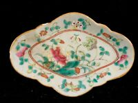 Chinese Antique Porcelain Famille Rose Plate