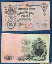 Russie - 25 Rubles 1909 Alexander II Qualité TTB - Russia