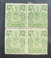 CHINA 1900 imperial CIP unwmked 50c carp VF mint NH block of 4 ; RARE!!!