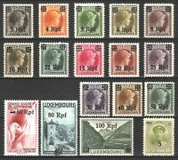 DR Nazi Reich Rare WW2 Stamp Hitler' Overprint Grand Duche Luxembourg Occupation