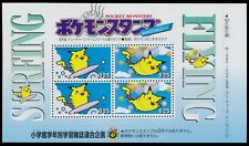 1996 Japanese Pokemon Stamps Shogakukan Surfing Flying Pikachu Unused Sheet ポケモン