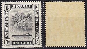 Brunei 1926 1 Cent Sc-43 Revenue Stilt house on Brunei River MLH - US Seller