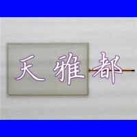 1PC For AMT10615 91-10615-01B Protective film touchpad