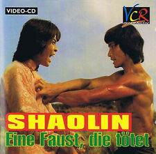 Shaolin - eine Faust, die tötet CDi ( Video CD ) VCR Interaktiv