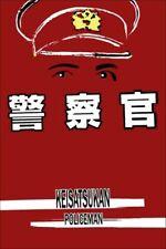 Keisatsukan / Policeman - 1933 - Tomu Uchida Vintage Japanese Crime Drama DVD
