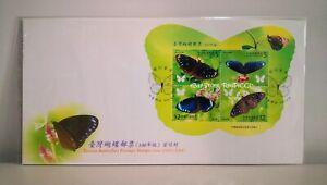 TAIWAN Butterflies (2011) - Miniature Sheet FDC