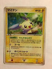 Pokemon Carte / Card Negapi Minun Rare Holo 027/054