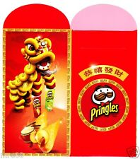 MRE * 2015 Pringles CNY Ang Pau / Red Packet #4