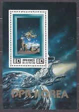 KOREA Pn. 1982 MNH** SC#2198   s/s, Space Exploration.