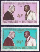 Burundi 1964 MNH 2v, Pope, Religion (K8n)