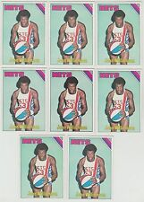 8 CARD LOT OF 1975/76 TOPPS JOHN WILLIAMSON NEW YORK NETS ABA 2ND YEAR CARD #251