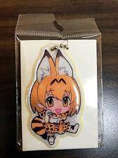 Kemono Friends Kirakira Ballchain Charm Keyholder [Serval Cat] Limited Edition