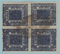 Nepal 296 Used - No Faults Very Fine!
