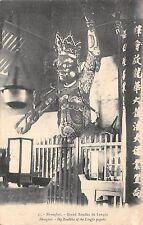 BR64906 shanghai grand boudha de longta postcard   china