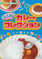 Re-ment Miniature Japan Daisuki Curry Food Collection rement  Full set of 6