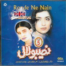 NASEEBO LAL - RONDE NE NAIN VOL 5 - NEW PAKISTANI CD SONGS