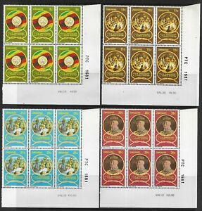 Zimbabwe 1982 Scout Set of 4 Controlled Blocks No.1681 PTC SG 616-619 Superb MNH