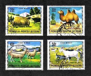 Mongolia 1971 Livestock short set of 4 values used