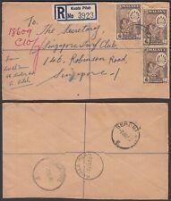 Malaysia-Negri 1936 -  Registered cover to Singapore........(7G-38154) MV-4436