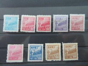 Briefmarken aus China (891)
