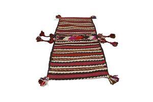 435-Nomadic Saddle Bag, Tribal Bag, Bike Bag, Anatolian Kilim, Vintage Kilim Bag