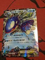 Pokemon JAPANESE Kyogre EX 031/070 RR XY5 Primal Clash LP/NM