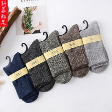 5 Pairs Mens 25% Wool Cotton Thick Warm Soft Solid Casual Winter Sports Socks