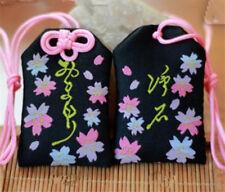 Japanese Amulet OMAMORI RYOUEN KIGAN Good Relationship Lucky Charm Gifts Pendant