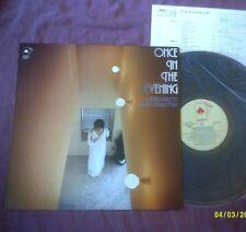 Junko cumple con Hank Jones Trio-una vez en la noche 1979 Lp Jazz japonés Junko mina