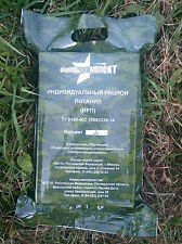 Military Russian Army Food Ration Daily Pack Mre Emergency Rations Combat