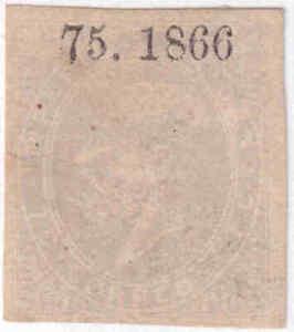sr240.MEXICO.1866.MAXI.7c.(GUADALAJARA).75-1866.MOG-HR.