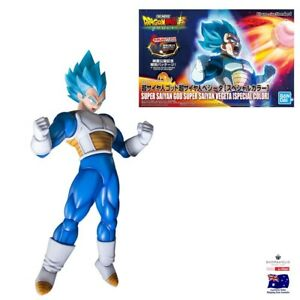 Bandai Figure-rise Standard Super Saiyan God Vegeta (Special Color)