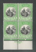 Sudan 1951  SG 126 Sc 101 4m Bagarra Girl Margin Block of 4 F/VF UMM MNH
