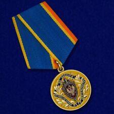 "Russian AWARD ORDER МЕДАЛЬ - ""For merits in providing activities"" (FSB)"