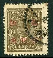 "China 1943 Wartime S/C - W. Szechuan Narrow ""0"" Perf 13 Scott 530k50 VFU S914"