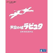 ANIMATION-LAPUTA, THE CASTLE IN THE SKY SOME SUBTITLES-JAPAN Blu-ray Q85 Japan