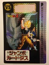 Dragon Ball Z Jumbo Carddass Prism 3