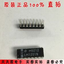 5PCS LM1201N DIP Video Amplifier System