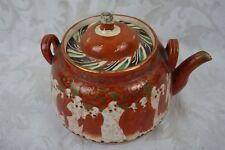 Antique Kutani Japanese Fine Porcelain Tea Pot - Marked Meiji Period