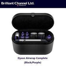 Dyson Airwrap Complete 造型器 (奢華紫黑色限定版) (平行進口產品)