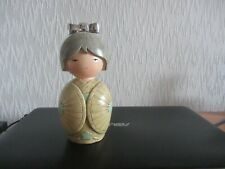 Japanese wooden Kokeshi doll/moneybox. 7ins. Unboxed.