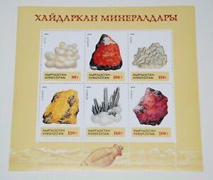 Minerals = NATURE = Barite, Calcite, Cinnabar, Orpiment MNH Minisheet of 6
