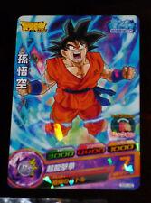 DRAGON BALL Z GT DBZ HEROES PROMO CARD PRISM CARTE GDPJ-05 P DBH RARE JAPAN NEUF
