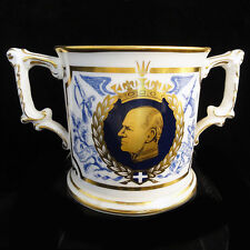 Prince Philip Loving Cup 60th Birthday 1971 Royal Crown Derby Made in England
