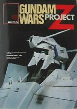USED Gundam Wars Project Z Modeling Support Manual Book Model Graphix OOP Figure
